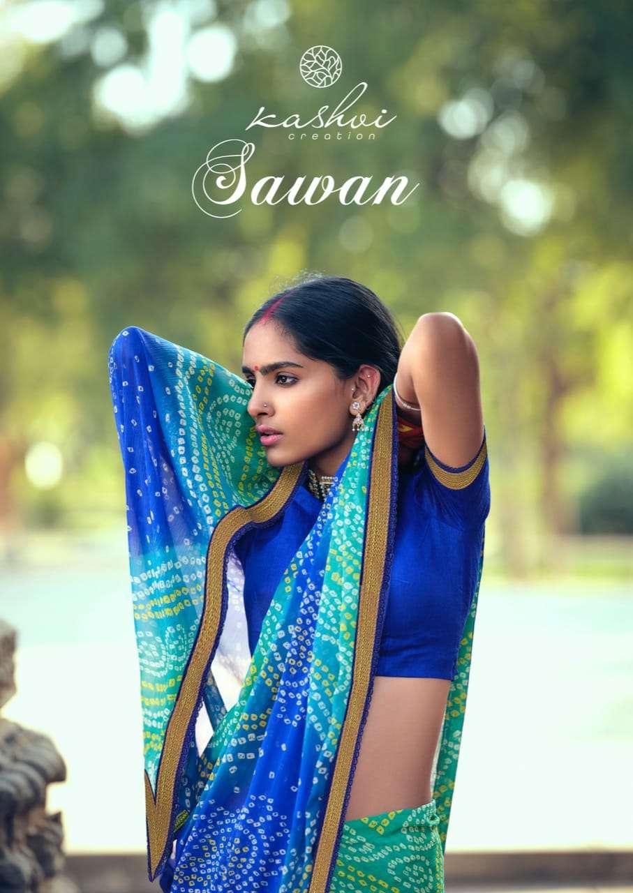 Aarza Sawan Art Silk Digital Print Saree Catalog Wholesale Rate