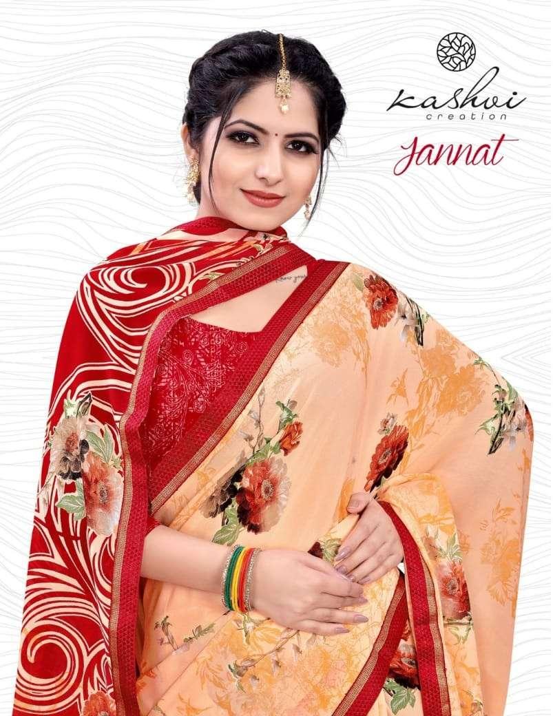 Mittoo Present Jannat Reyon Long Designer Kurti Supplier Surat