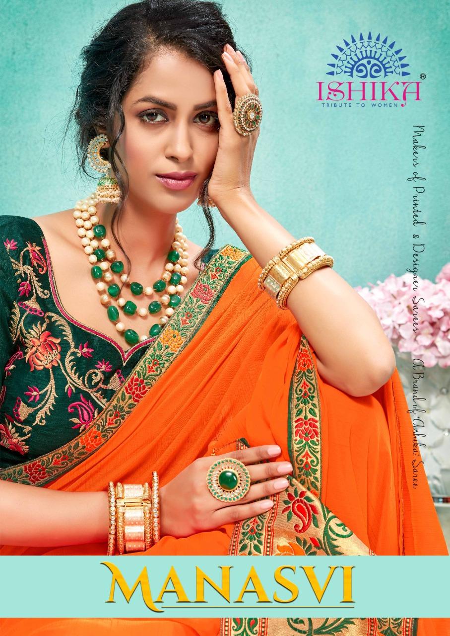 Ishika Sarees Manasvi 5101-5114 Series Designer Saree With Work Blouse Authorized Supplier
