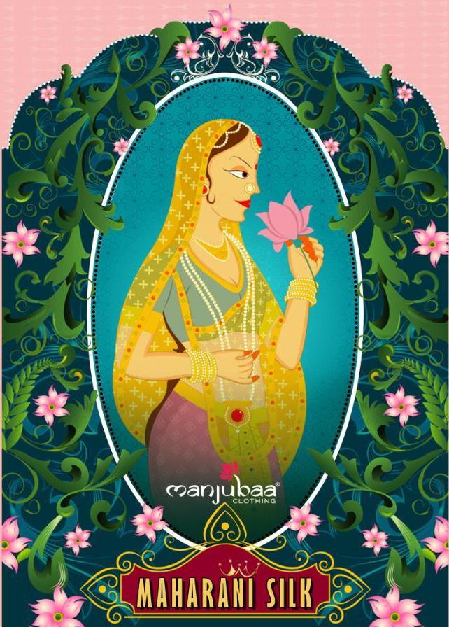 Manjuba Present Maharani Silk Exclusive Banarasi Silk Saree Wholesaler Surat Supplier