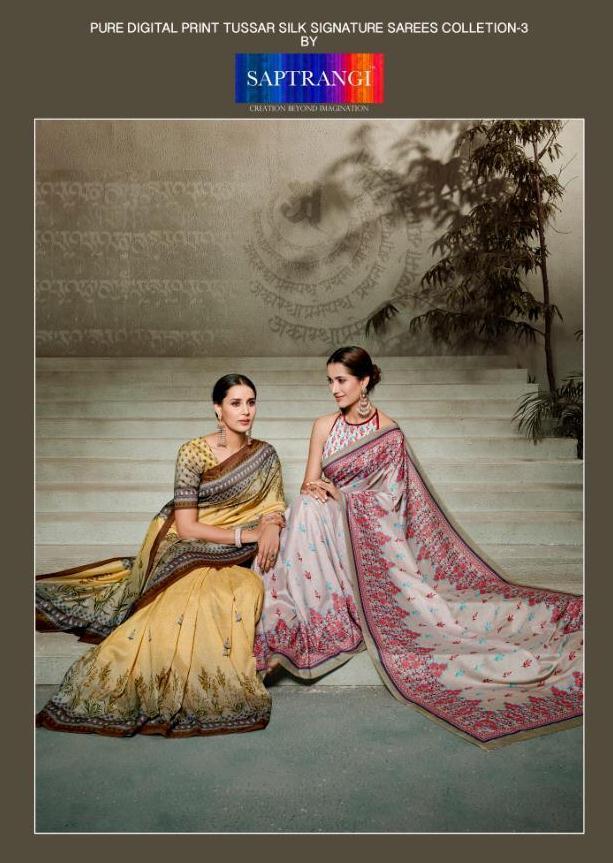 Saptrangi Present Signature Saree Collection Vol 3 1801-1812 Series Silk Saree