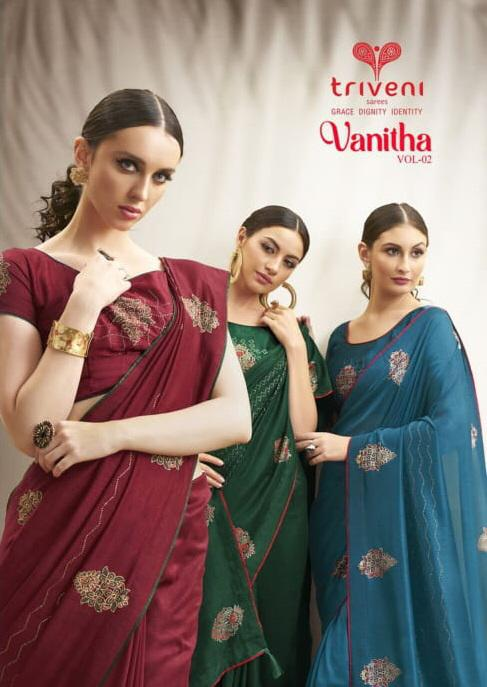 Triveni Saree Vanitha Vol 2 Fancy Fabric Saree Wholesaler