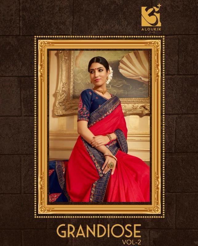 Aloukik Grandiose Vol 2 216-228 Series Exclusive Indian Festive Saris By Vishal Prints