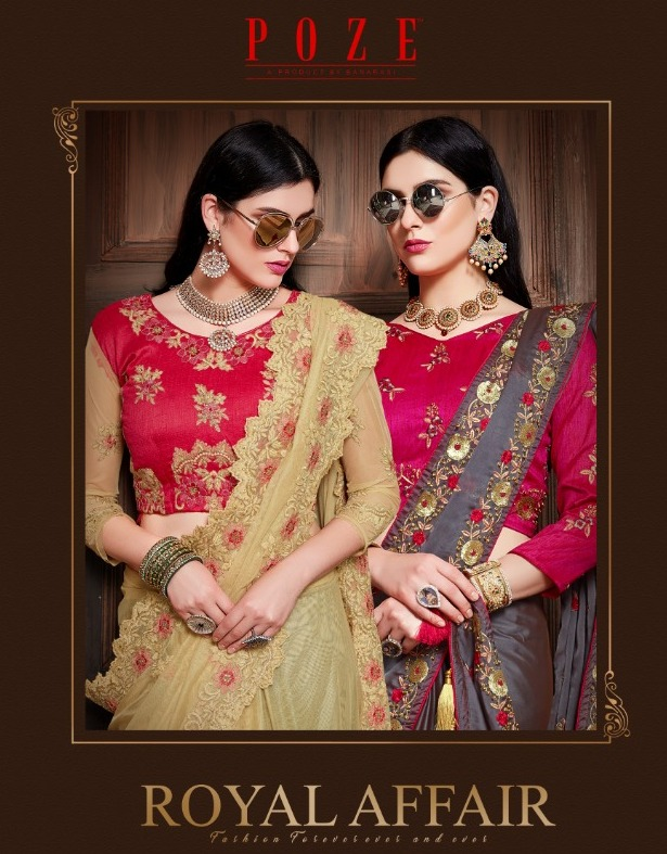 Poze Royal Affair 25101-25108 Series Embroidered Fancy Saris Leading Supplier