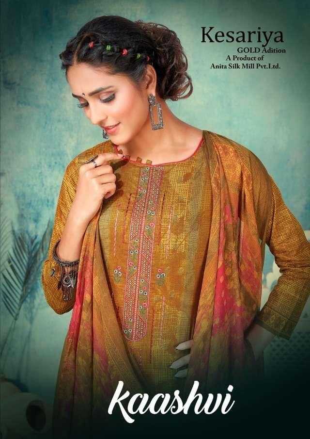 Rani Present Kaashvi By Rayan Rayon Designer Long Kurti With Plazzo Wholesaler
