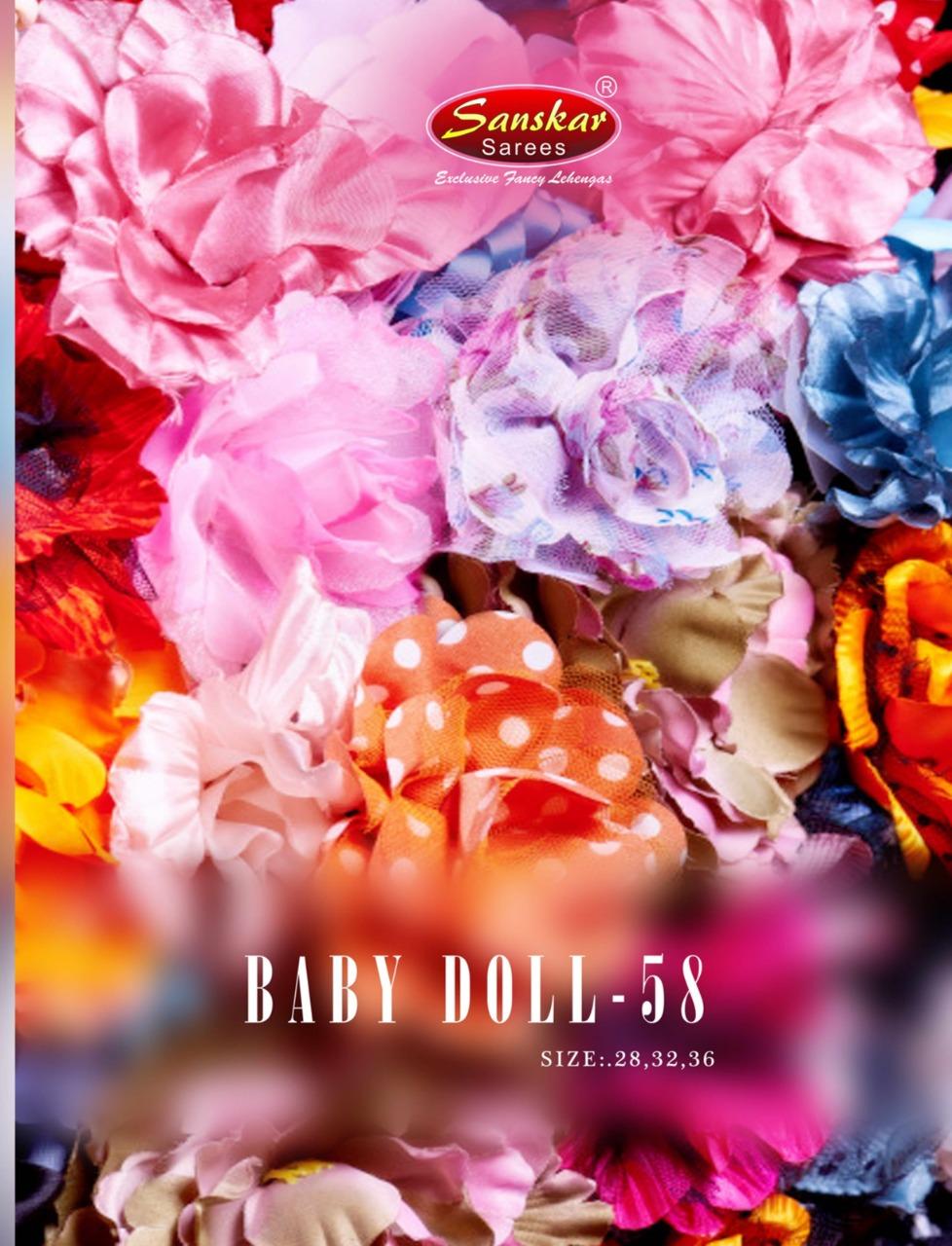 Sanskar Style Baby Doll Vol 58 Children Lehenga Collection Buy Online