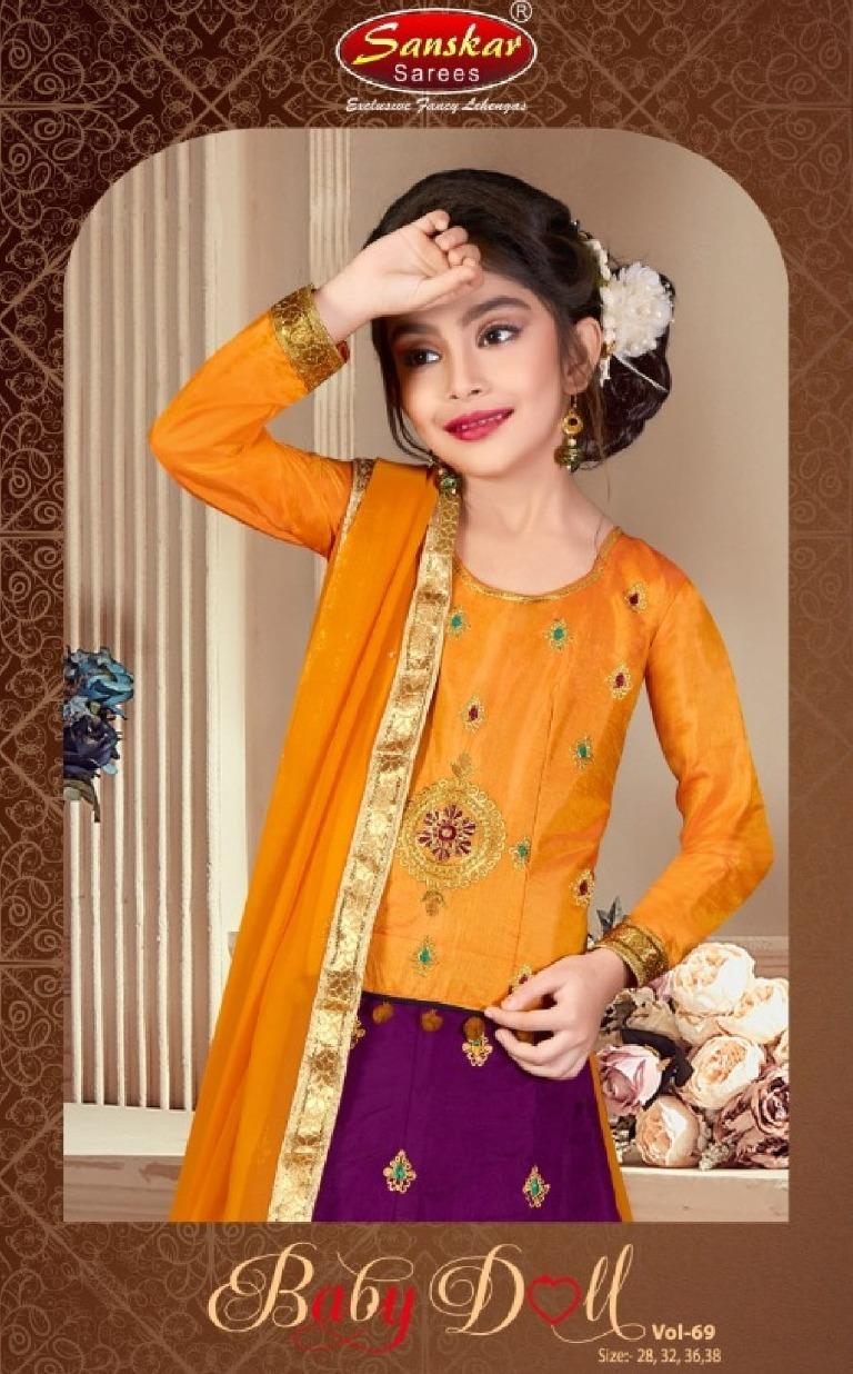 Sanskar Style Baby Doll Vol 69 Kids Lehenga Choli Collection