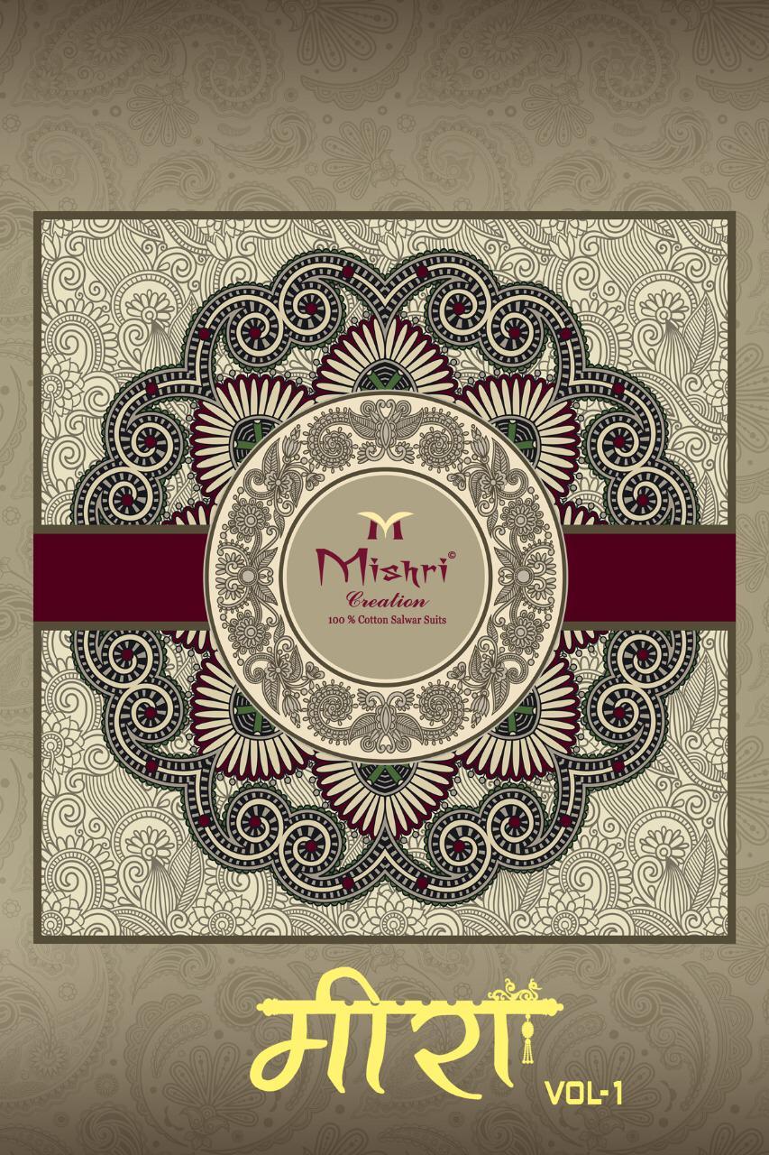 Mishri Creation Present Meera Cotton Lawn Regular Wear Salwar Suit Collection