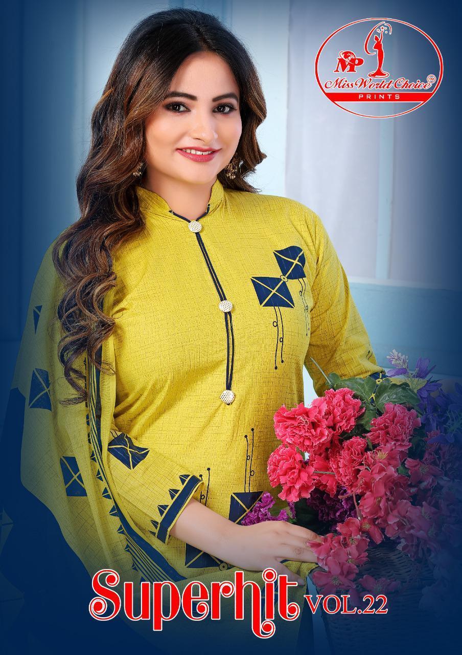 Miss World Choice Super Hit Vol 22 Cotton Dress Materials Wholesaler