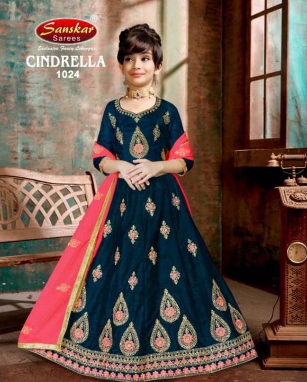 Sanskar Style Cindrella 1024 Kids Lehenga Wholesaler In Surat Market