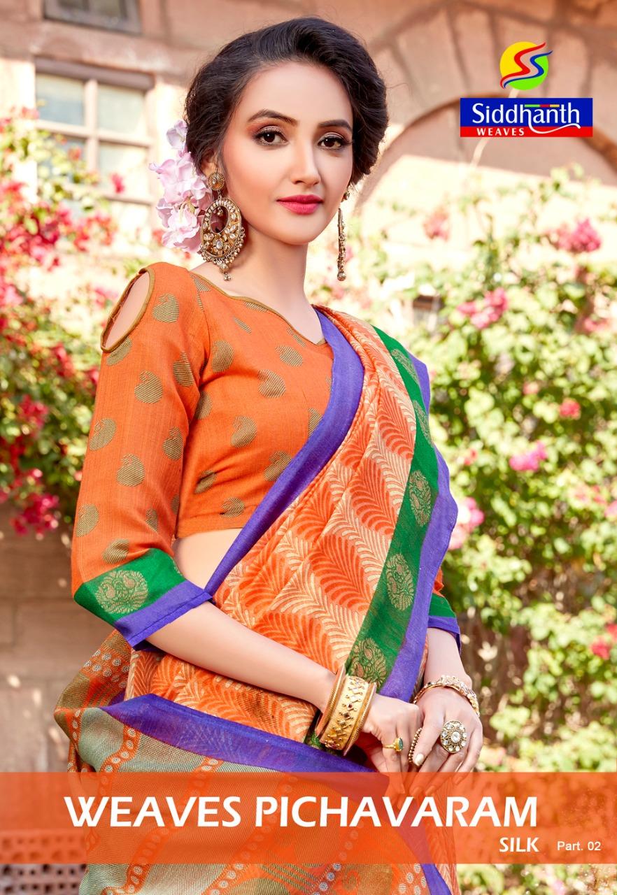 Siddhanth Weaves Pichavaram Silk Part 2 Good Looking Fancy Saree Buy From Krishna Creation