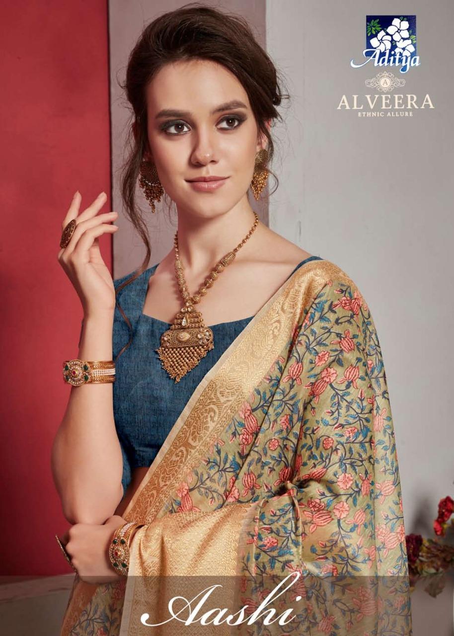 Alveera Present Aashi Jacquard Weaving Linen Saree Wholesaler