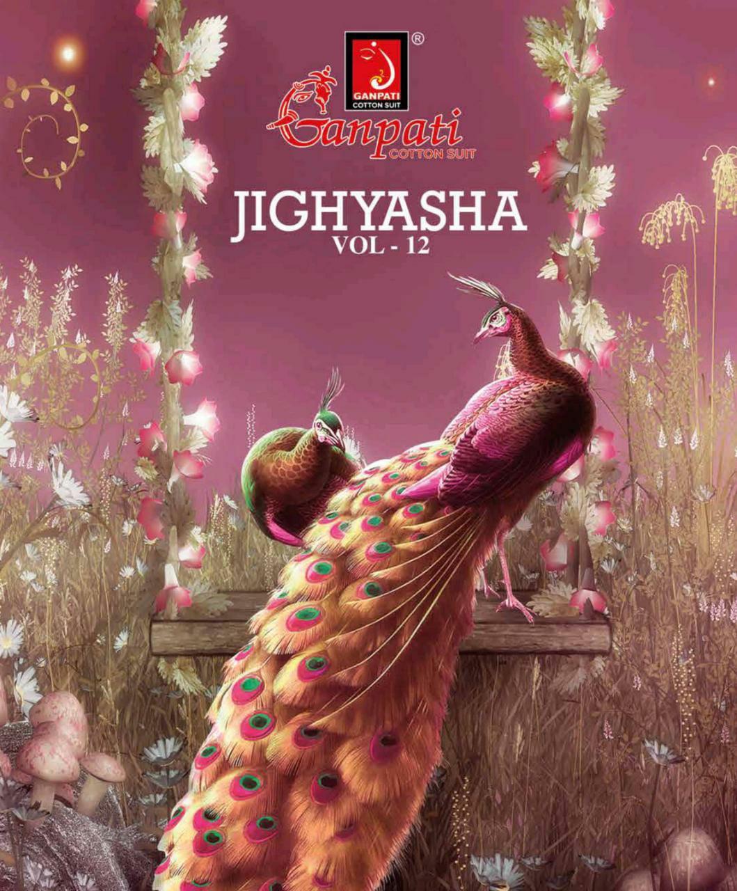 Ganpati Present Jighyasha Vol 12 Unstitched Cotton Casual Wear Dress Materials