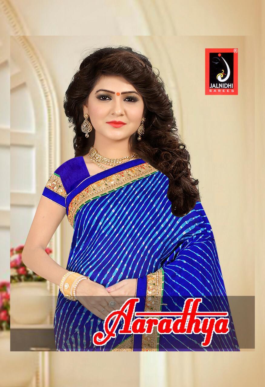Jalnidhi Aaradhya Moss Chiffon Laheriya Printed Saree