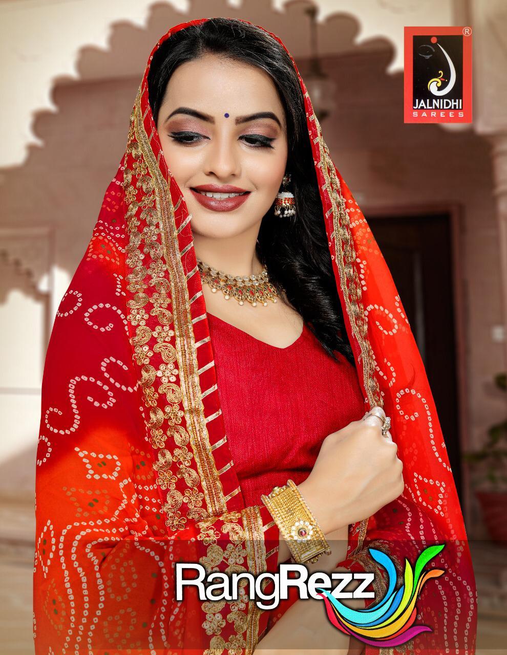 Jalnidhi Rangrezz Bandhej Lehariya Saris With Border Concept Buy Online