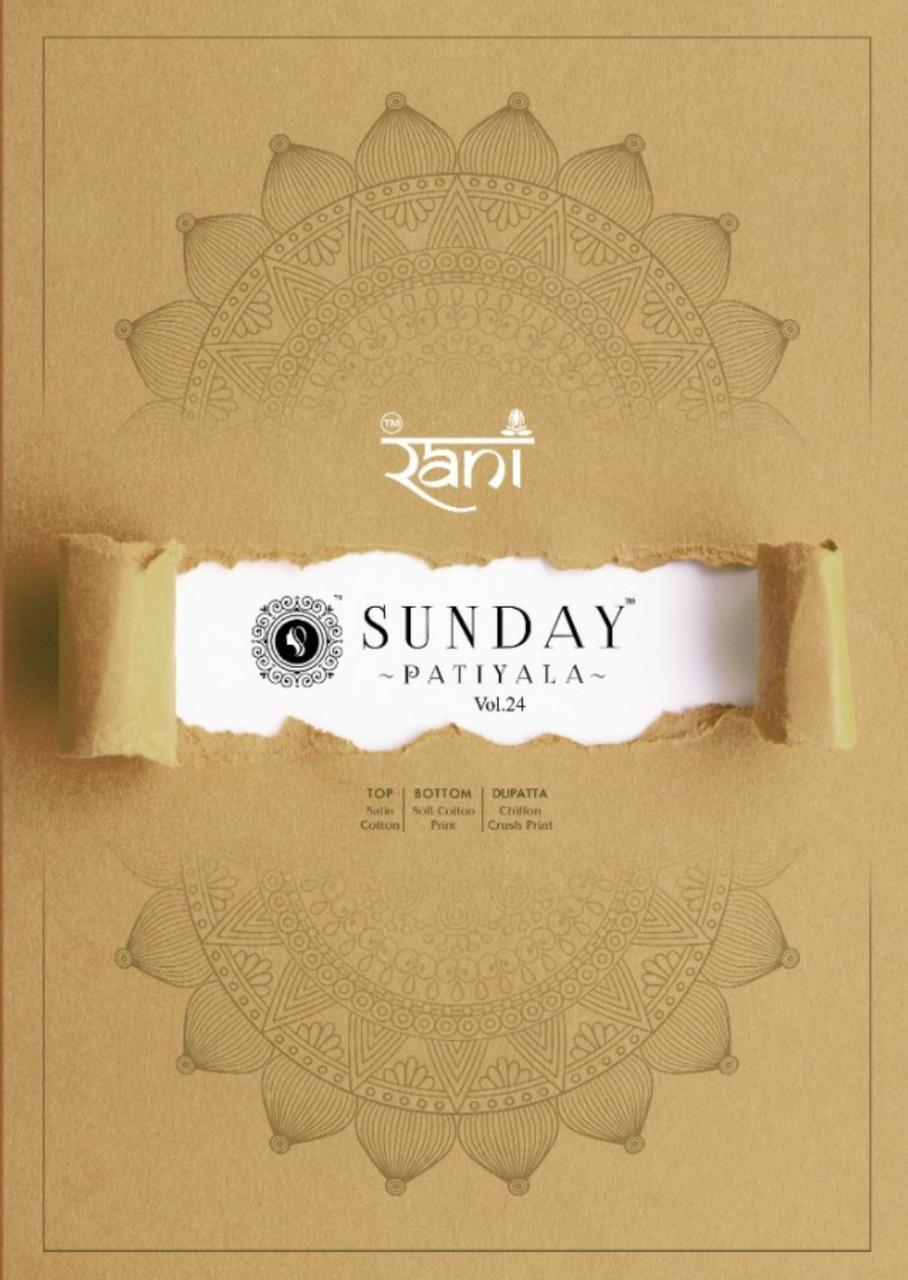 Rani Sunday Patiyala Vol 24 Glace Cotton Punjabi Dress Materials