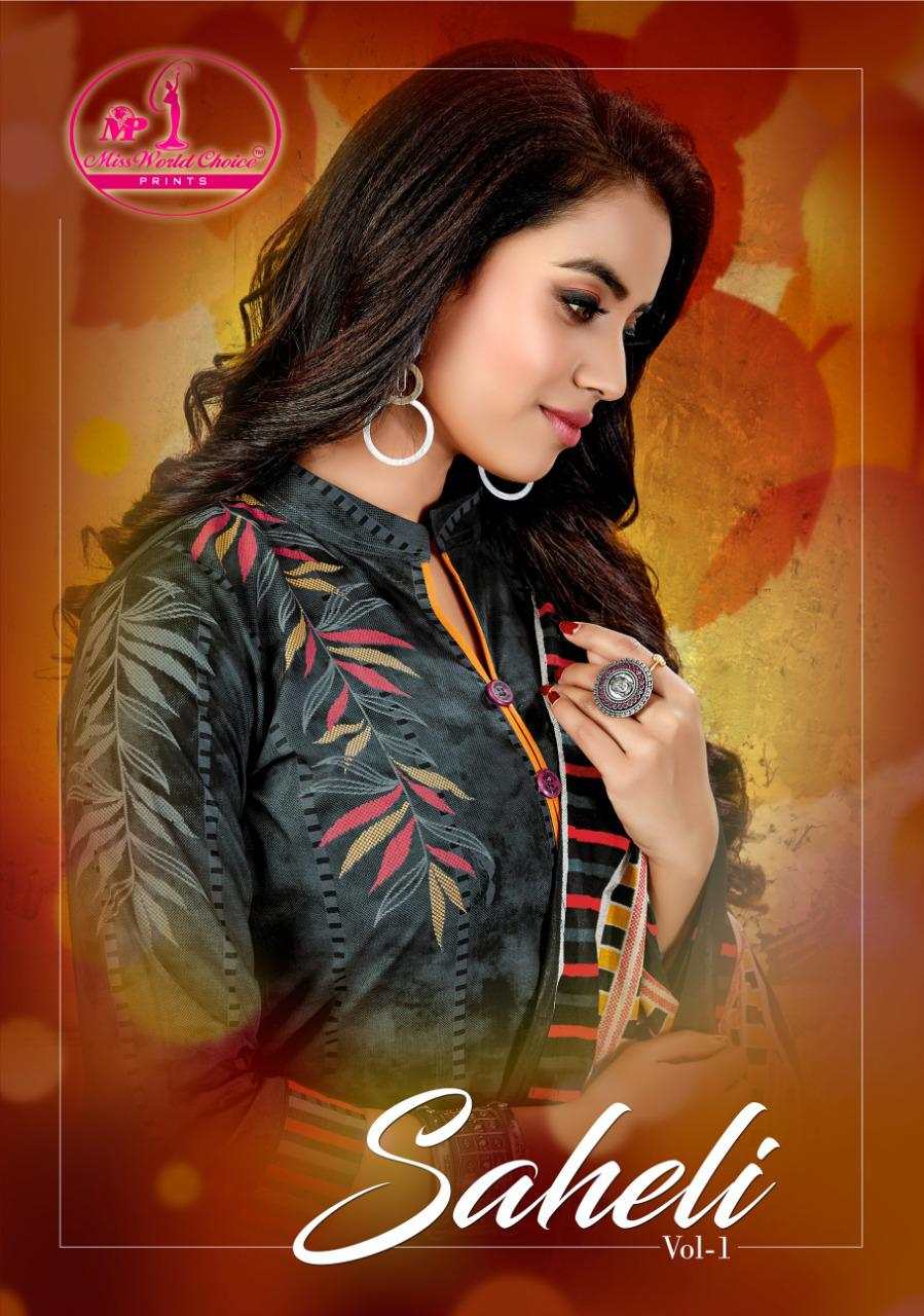 Miss World Choice Saheli Vol 1 Cotton Casual Wear Dress Materials