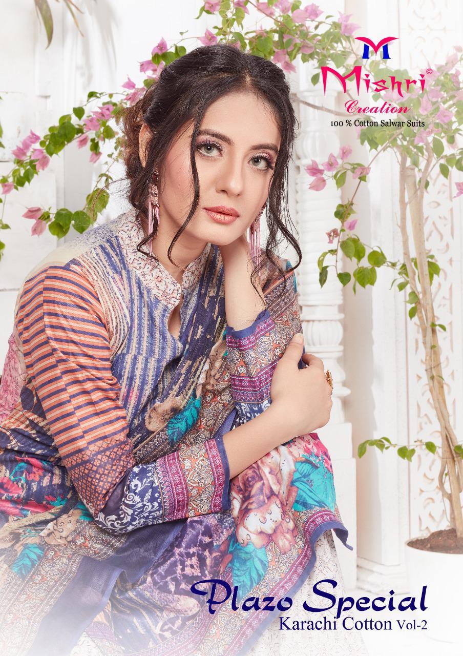 Mishri Creation Plazo Special Vol 2 Casual Wear Cotton Suit Wholesaler