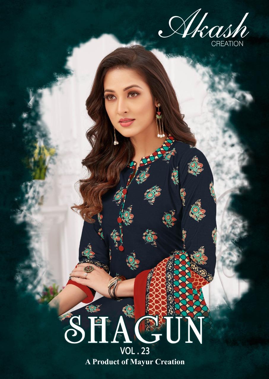 Akash Creation Shagun Vol 23 Cotton Daily Wear Salwar Suit At Chipest Rate