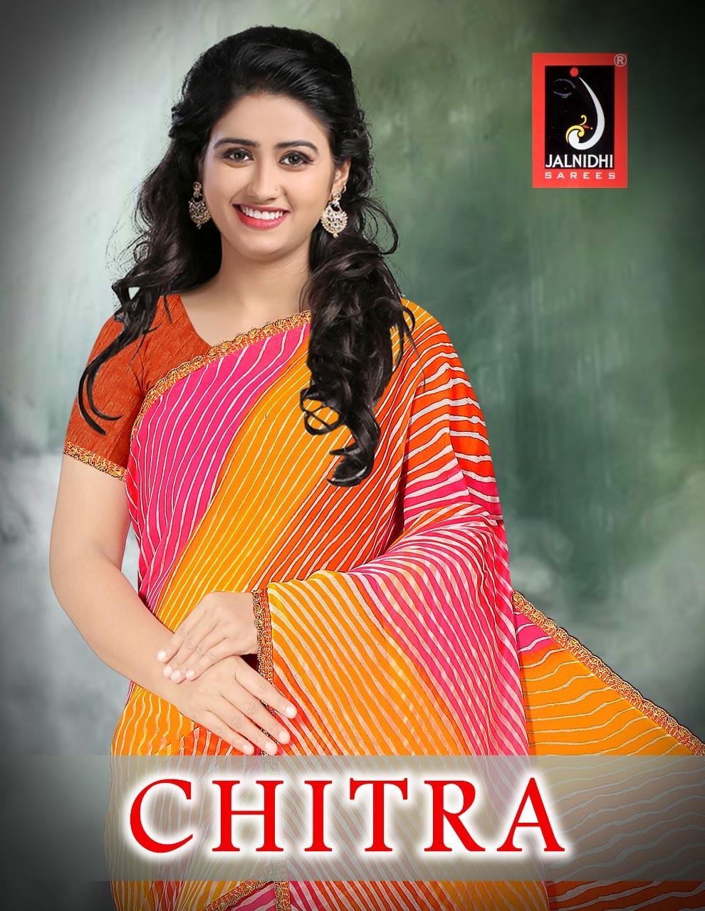 Jalnidhi Chitra Fancy Laheriya With Fancy Border Saree Online Shopping