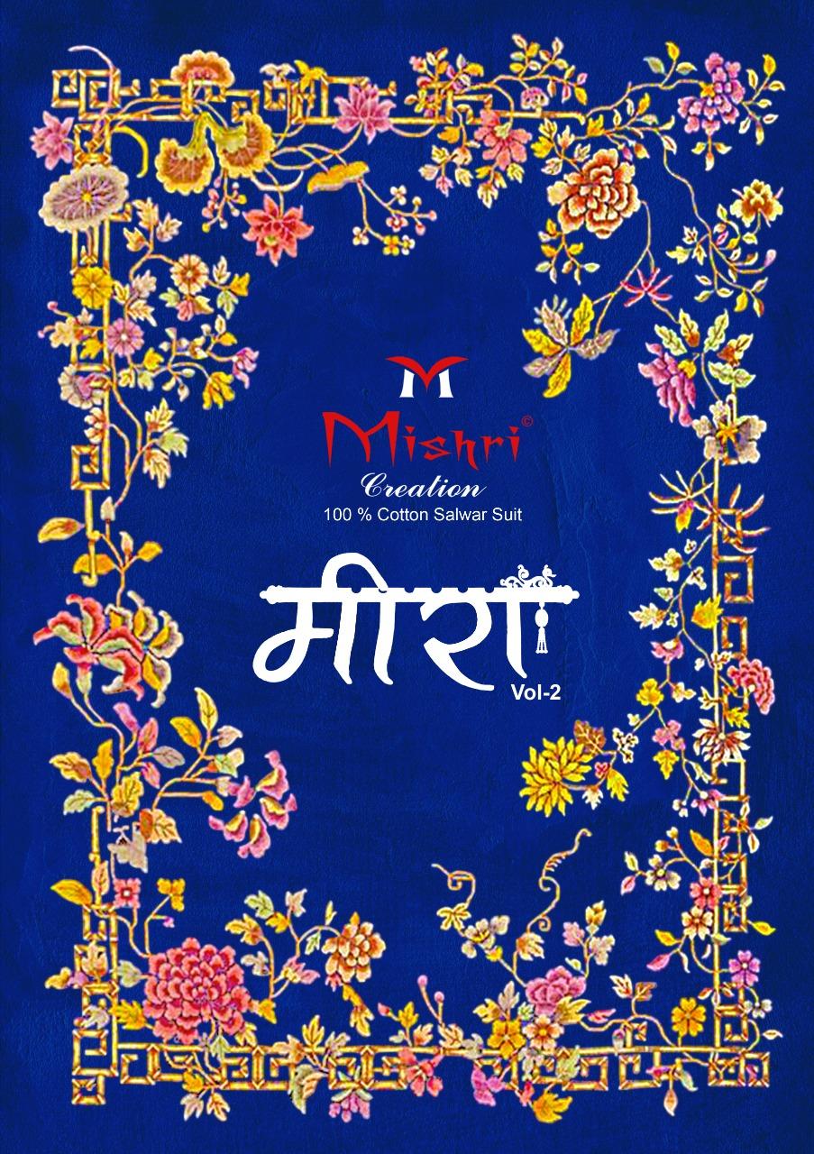 Mishri Creation Meera Vol 2 Cotton Lawn Printed Salwar Suit Wholesaler