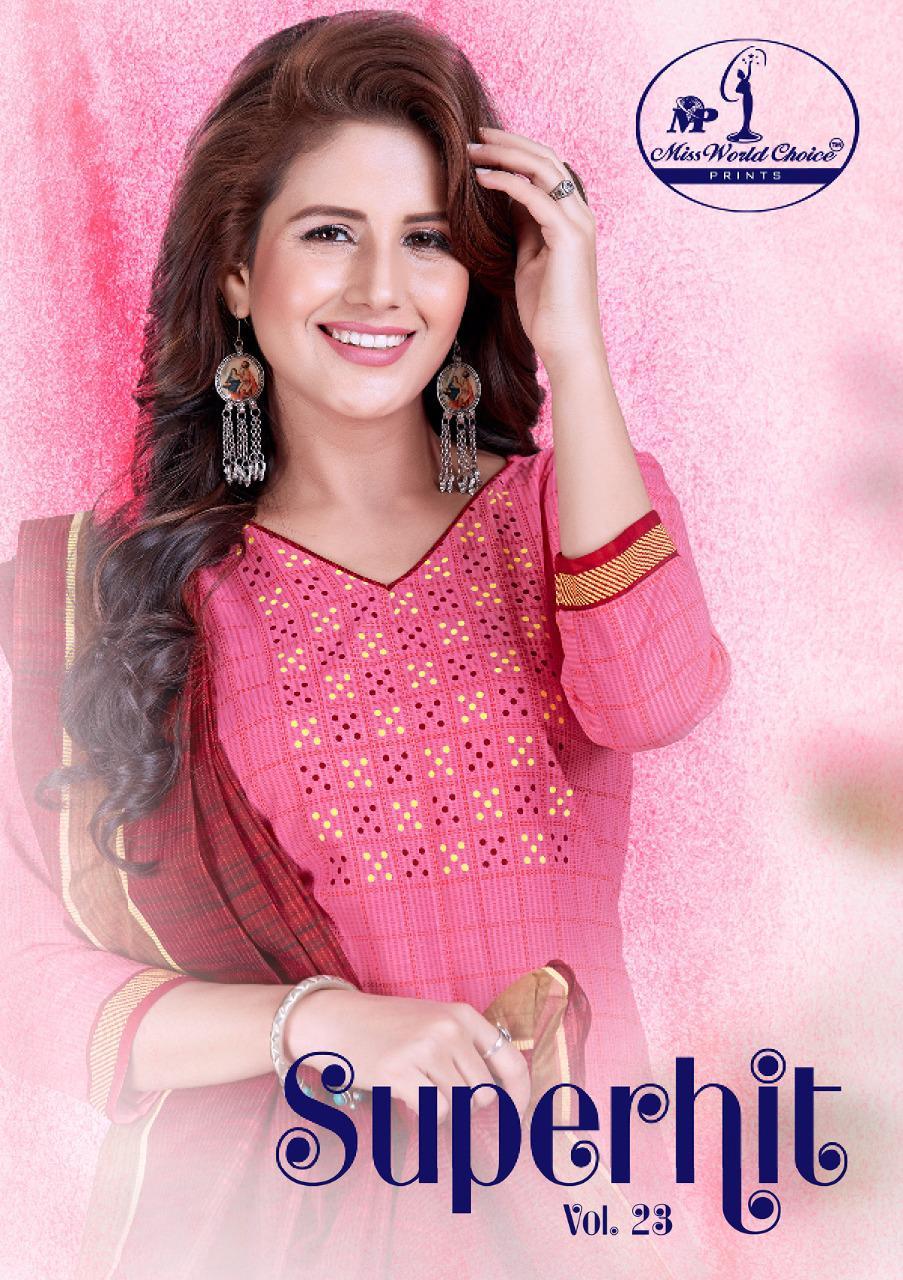 Miss World Choice Launch Superhit Vol 23 Cotton Salwar Kameez