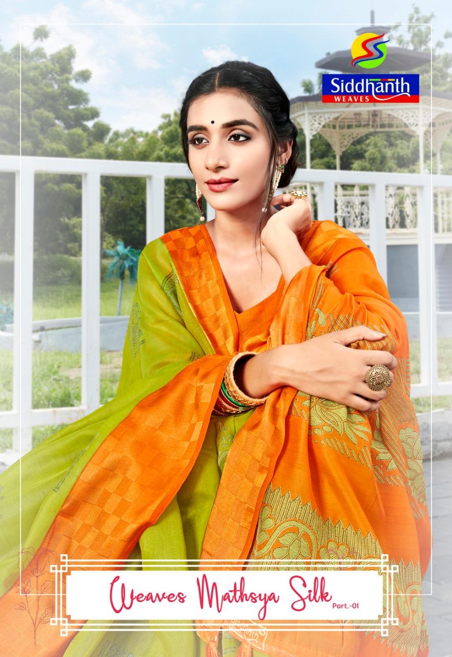 Siddhanth Weaves Present Weaves Mathshya Silk Part 1 South Pattern Saree