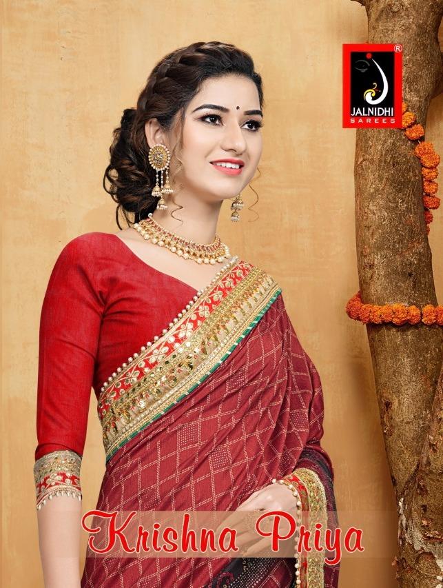 Jalnidhi Krishna Priya Ethnic Wear Bandhani Saree With Vichitra Fabrics