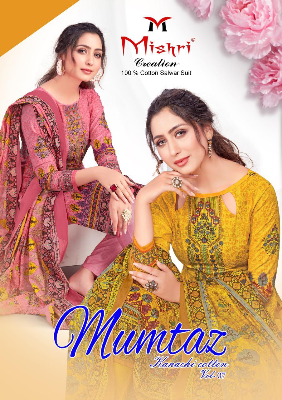 Mishri Creation Mumtaz Vol 7 Cotton Casual Wear Nice Looking Salwar Suit