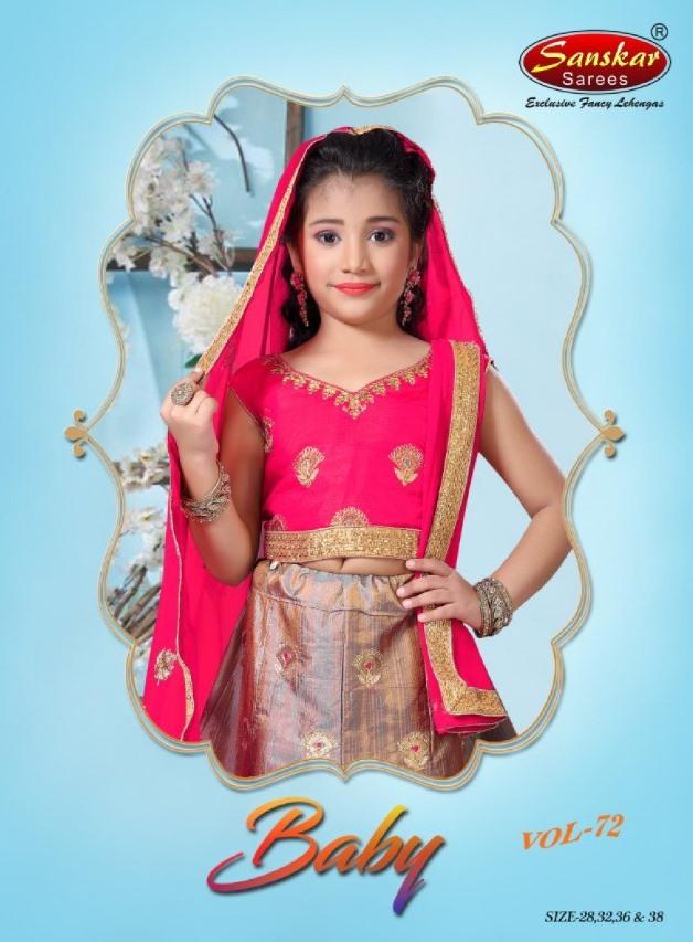 Sanskar Style Baby Doll Vol 72 Silk Fancy Cutwork Lace Concept Kids Wear Lehenga
