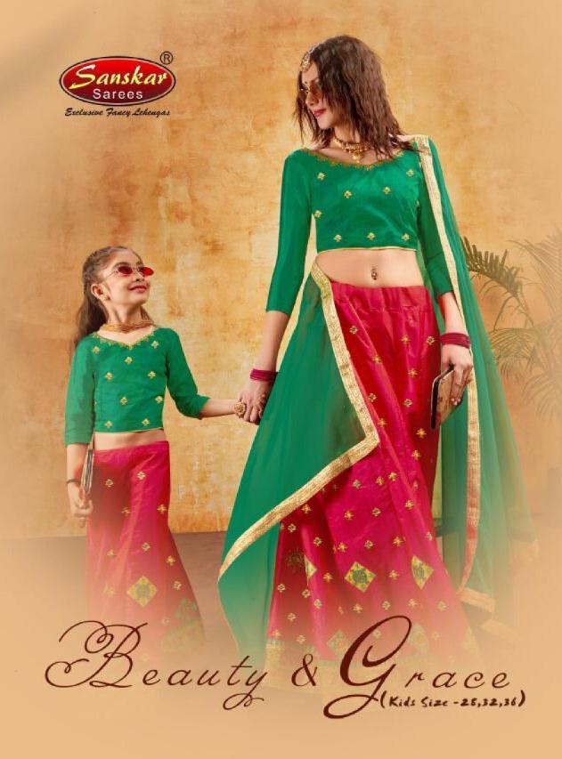 Sanskar Style Beauty And Grace Banarasi Silk Fancy Work Mother And Daughter Lehenga Collection