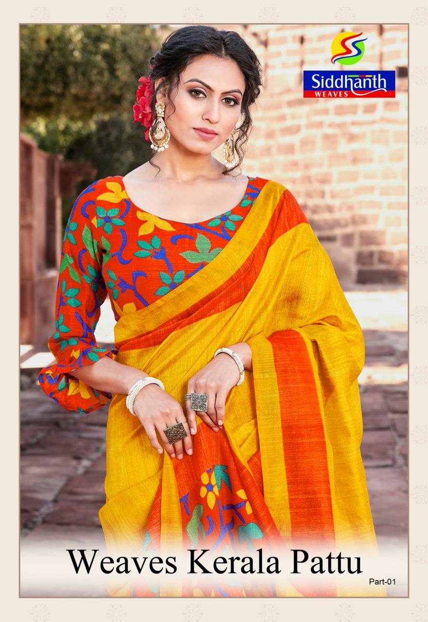 Siddhanth Weaves Kerala Pattu Part 1 South Indian Fancy Saris Authorized Supplier