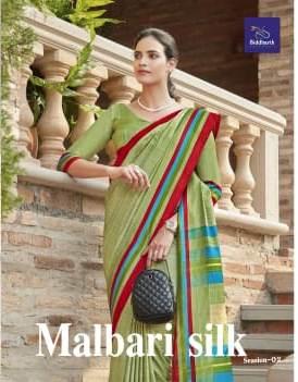 Siddhanth Weaves Present Malbari Silk Special Uniform Saree Collection