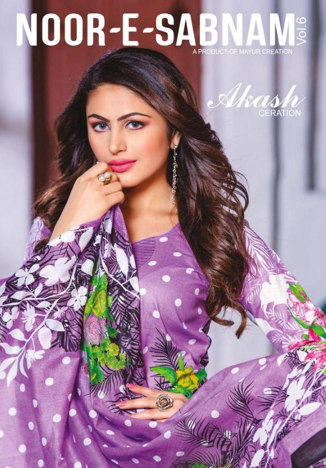 Akash Creation Launch Noor E Sabnam Vol 6 Karachi Cotton Casual Wear Salwar Suits