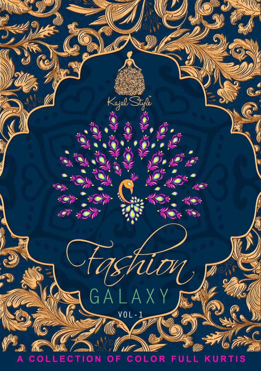 Kajal Style Fashion Galaxy Vol 1 Rayon Kurti With Sharara Skirt And Pant Pair