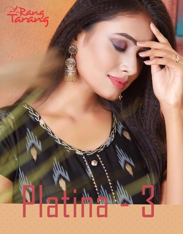 Rang Tarang Platina Vol 3 Top With Gharara Set Exclusive Collection