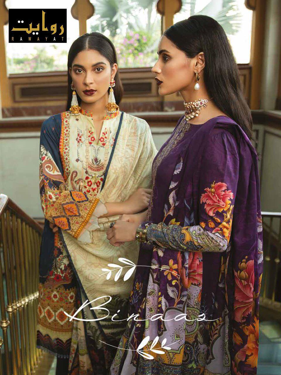 Rawayat Binaas Luxury Lawn Collection Jam Digital Print Embroidery Semi Stich Pakistani Test Suit