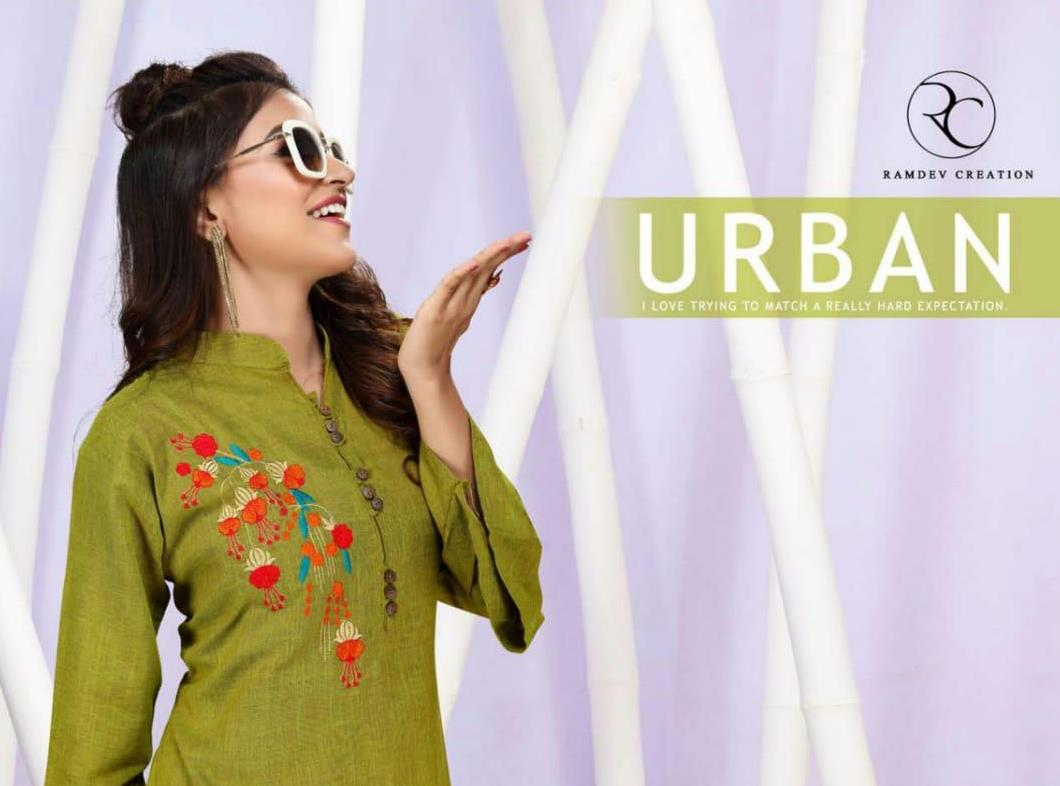 Rc Presenting Urban Heavy Rayon Casual Wear Top Online Seller In India