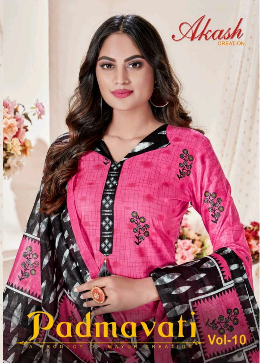 Akash Creation Padmavati Vol 10 Cotton Printed Dress Materials At Lowest Rate