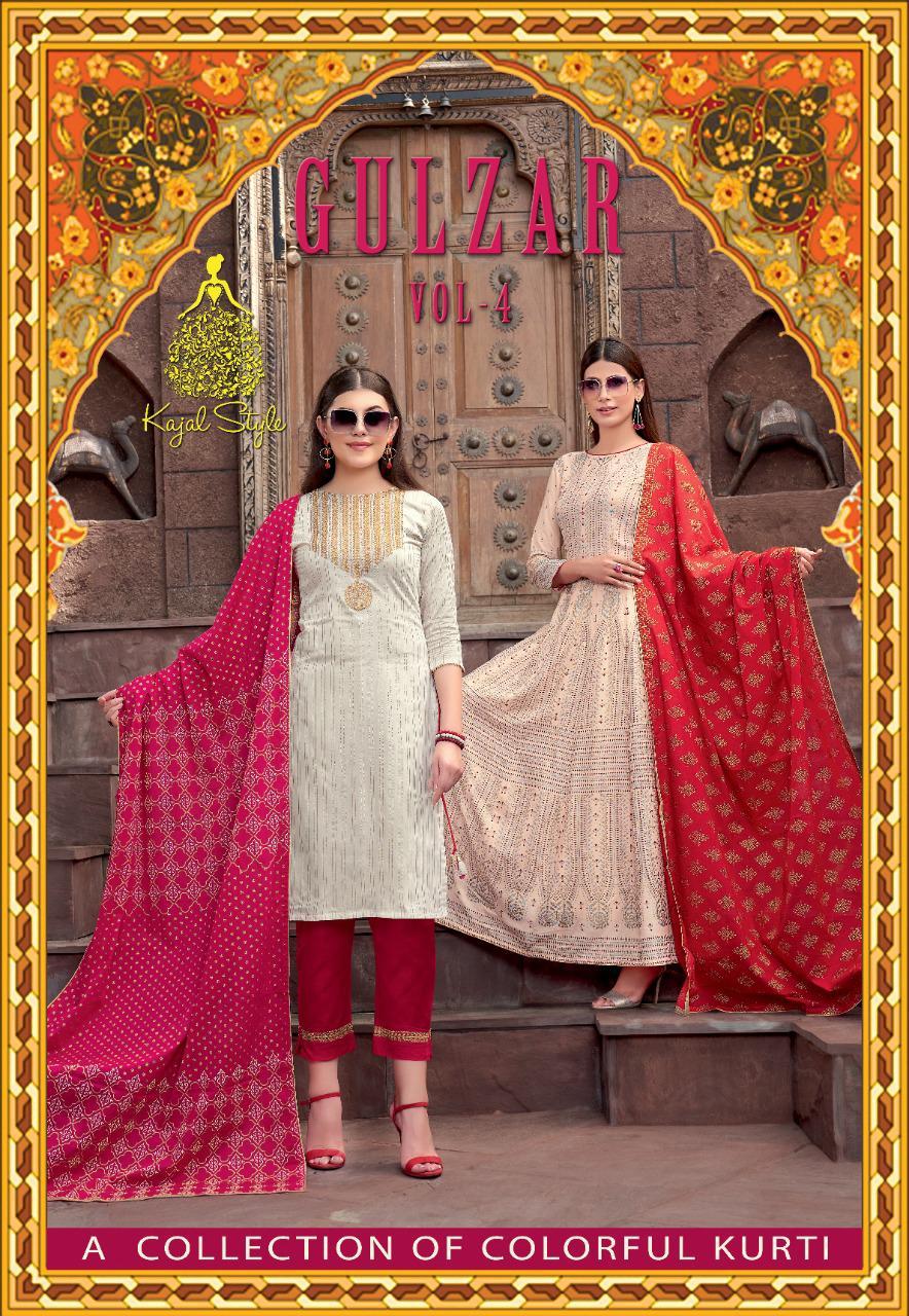 Kajal Style Guljar Vol 4 Rayon Cotton Designer Kurti With Plazzo Pant Sharara And Skirt With Dupatta