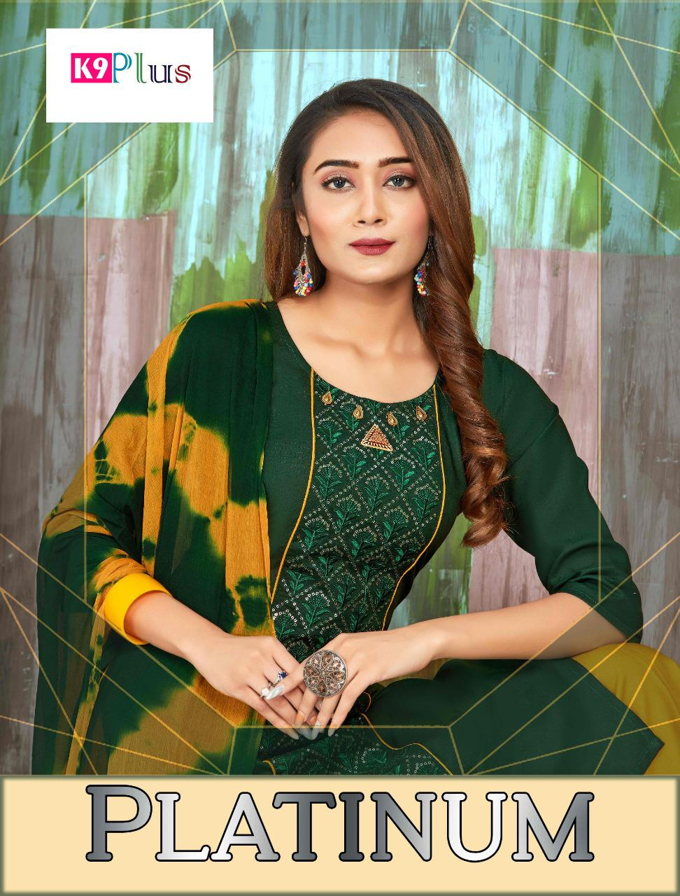Platinum By K9 Plus Rayon With Embroidery Work Long Kurti With Sharara And Skirt Set Catalogs