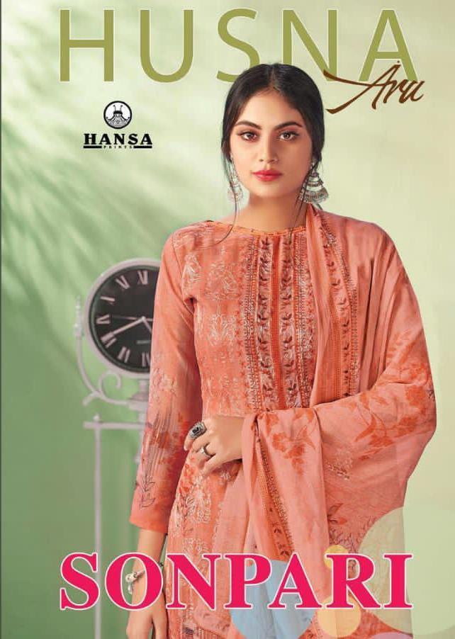 Hansa Present Sonpari Georgette Digital Print With Ari Work Salwar Suit