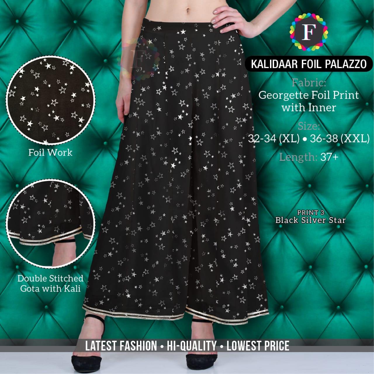 Kalidaar Foil Palazzo Multi Colored Bottom Wear Plazzo Collection