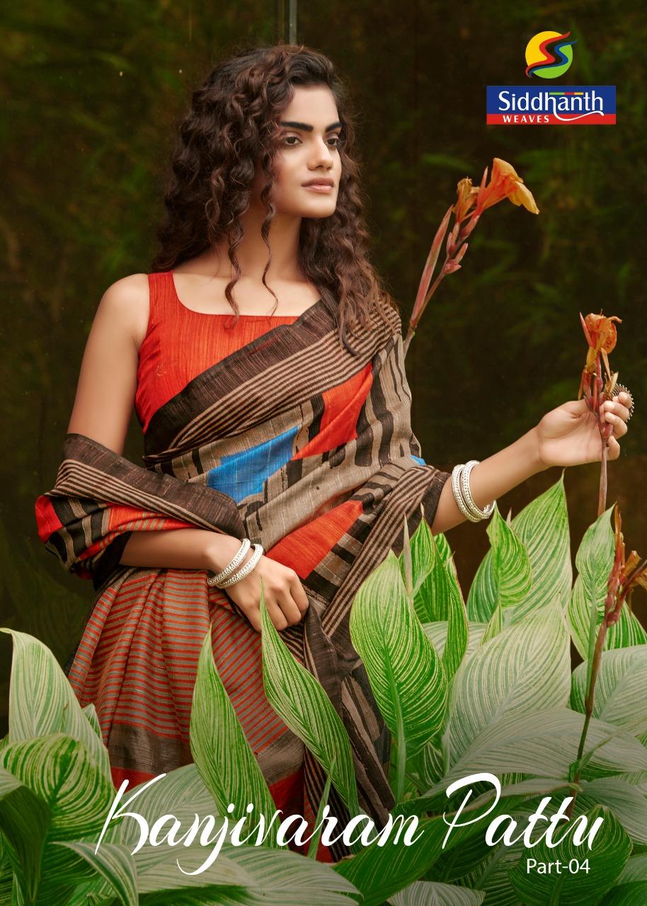 Siddhanth Weaves Kanjivaram Pattu Part 4 South Fancy Casual Wear Saree Trader
