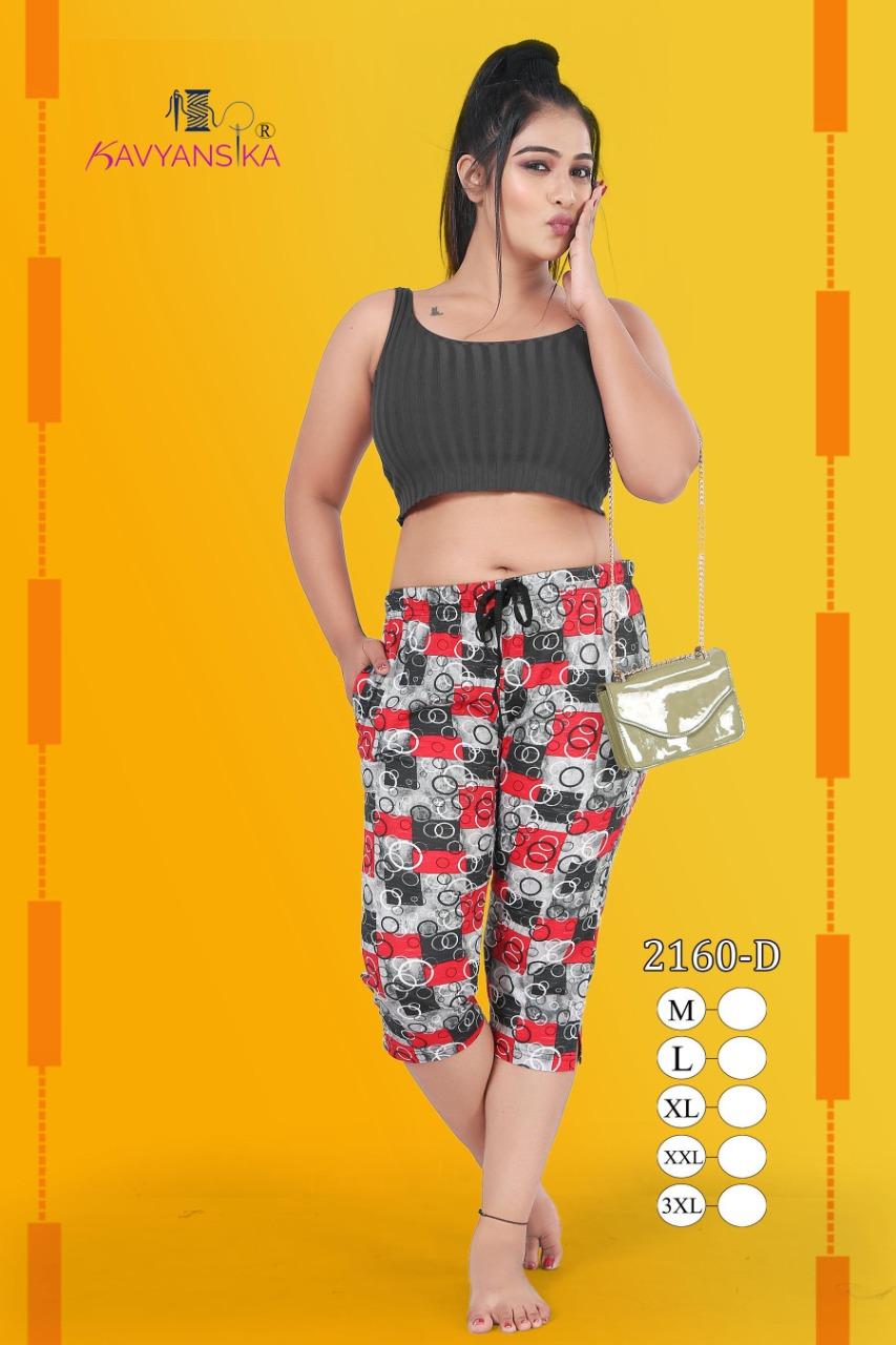 Kavyansika Vol 2160 Cotton Sinker Hosiery Fabric Designer Capri Collection