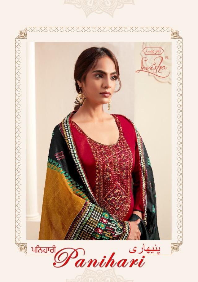 Levisha Presenting Panihari Pure Jam Cotton Print Festive Collections Suits Trader In India