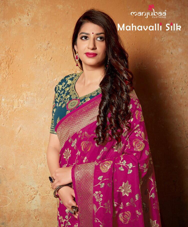 Manjuba Mahavalli Silk Traditional Wear Banarasi Silk Fancy Saree