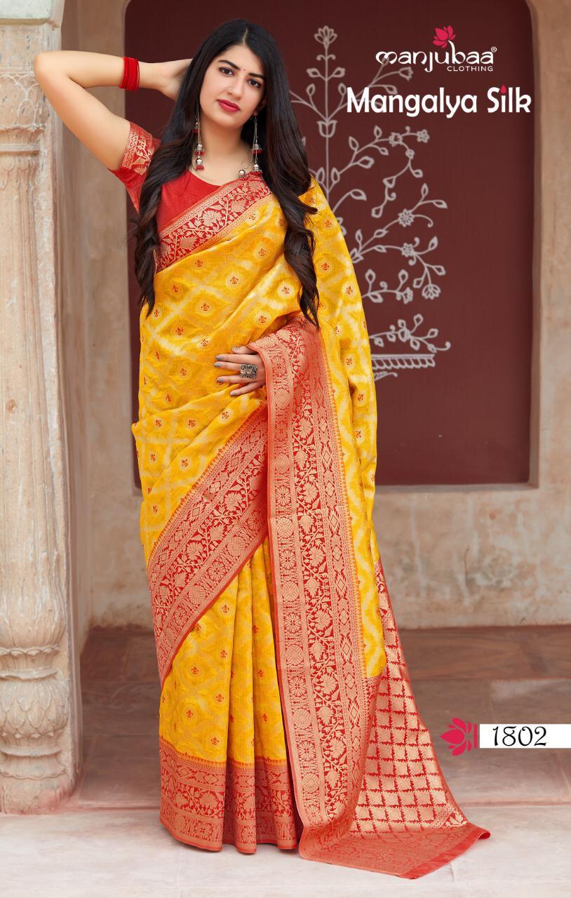 Manjuba Mangalya Silk 1801-1812 Series Banarasi Silk Saree Wholesaler