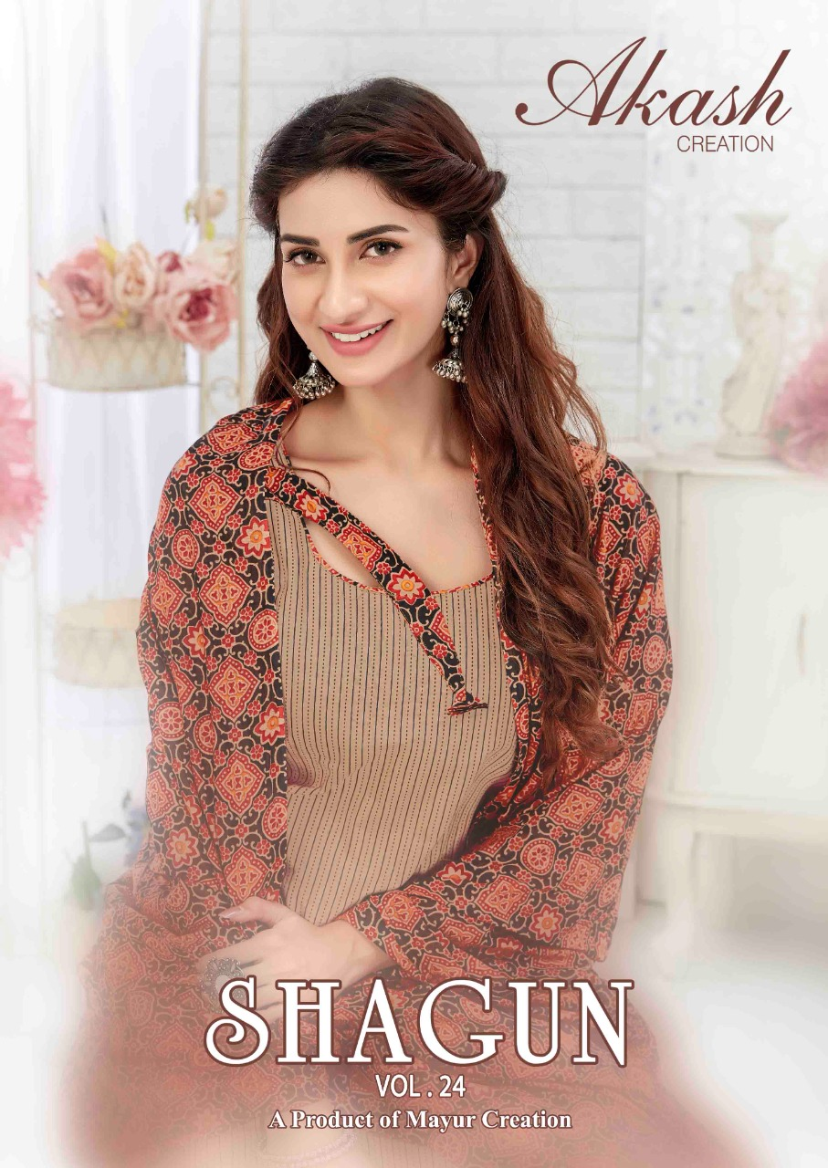 Shagun Vol 24 By Akash Creation Cotton 2401-2425 Series Salwar Suits At Lowest Price