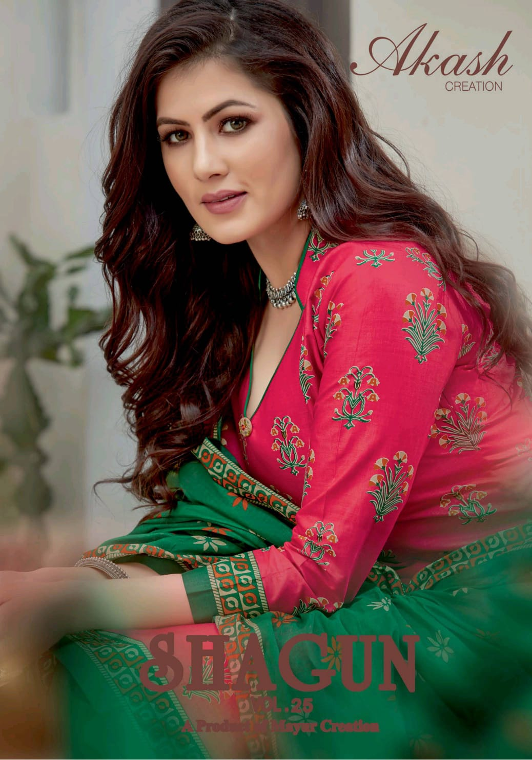 Akash Creation Presents Shagun Vol 25 Cotton Daily Wear Dress Materials At Lowest Rate